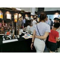 2020北京文博会|艺术品|工艺品|收藏品|展销会