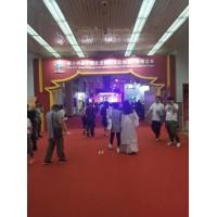 2020中国教育装备展|北京智慧教育产业博览会