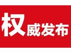 2020年北京科博会 人工智能 大数据 