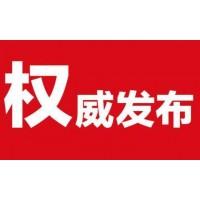 2020年北京科博会|人工智能|大数据|云计算展览会