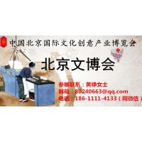 2020文化艺术品展|北京文博会|北京京交会