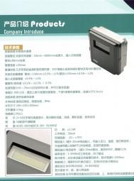 大连计测机器有限公司    流量仪表研发、生产、销售超声波流量计、电磁流量计 (3)
