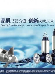 阀门_电控系统_双吸泵_潜污泵-上海东方泵业(集团)有限公司