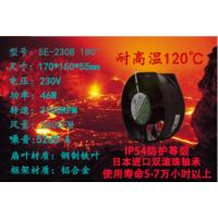 吉恒达5E-230B 180°全金属 耐高温散热风扇
