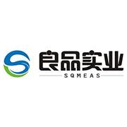 深圳良品实业有限公司
