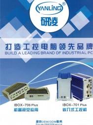 深圳市鑫赛科科技发展有限公司    minisys迷你电脑、HTPC、触摸一体机、嵌入式电脑、车载电脑、工业电脑、无风扇电脑、全铝小机箱、ITX主板、DC电源 (3)
