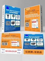 图页网-扑克牌(第二期)仪表牌  德尔森  上海模数  上海恩邦  雷尔达