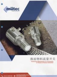 物/液位开关_物/液位计_压力温度传送器-上海凡宜科技电子有限公司