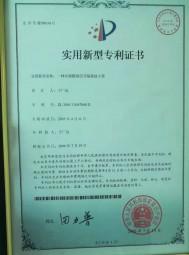 深圳市顺源科技有限公司  隔离放大器  隔离器  电源模块,数据采集器 (1)