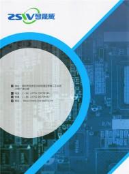 深圳市智晟威自动化科技有限公司   LED检测设备 非标自动化设备 SMT周边设备 (1)