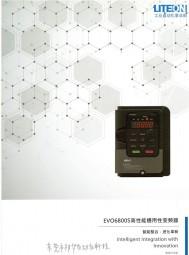深圳市祥华自动化科技有限公司 圆弧导轨系统 环线平台 环线直线电机 (1)