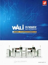深圳市瓦力自动化有限公司 屏蔽盖智能贴装机 压块智能取放机 辅料智能贴装机 (1)