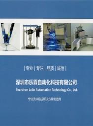 深圳市乐霖自动化科技有限公司 直压式气密测试设备 精密拉力检试设备 EC01LL电子烟发热丝自动绕线机 电子烟雾化器注油机 (1)