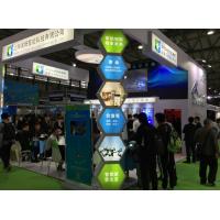 CHINA.2020智能家居展|2020国际智能家居博览会