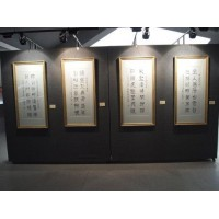 2020中国北京书画展览会/第十五届北京书画艺术博览会