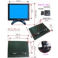 8寸液晶监视器   金属铁壳   VGA+AV+BNC