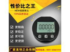 2088扩散硅陶瓷压力液位变送器液晶