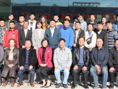 厦门市仪器仪表学会2019年第二次学术年会在宇电召开