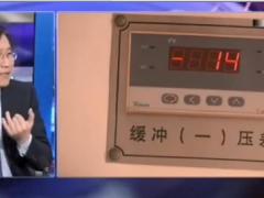 宇电测控仪表为科技战疫赋能加码