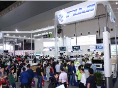 「预登记启动」30年风云录,NEPCON CHINA 2020重新出发