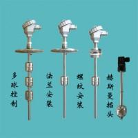 大明仪表 供应 干簧式浮球液位控制器