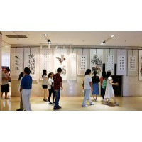 2020年北京国际书画艺术博览会(文博会)