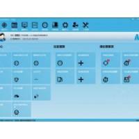 北京康斯特仪表ACal压力检定/校准系统软件