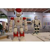 科技第一展2020北京科博会暨人工智能展
