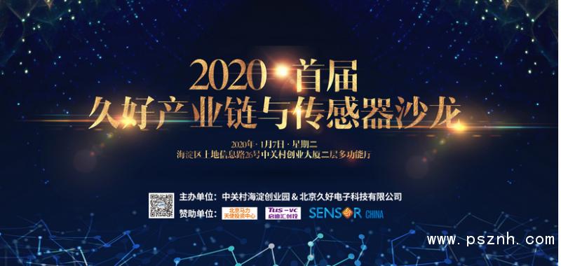 QQ图片20200307162621