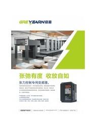 变频器 _ 矢量控制  _ 电气 _ PLC _ 交流传动 _ 节能-东莞市绿源电气科技有限公司