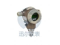 深圳迅尔优质 SURE2011压力变送器