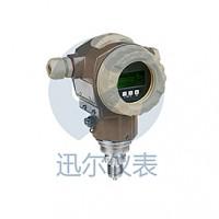深圳迅尔供应 SURE2012差压变送器