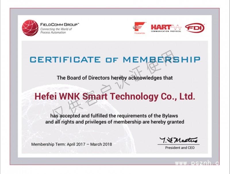 HART基金会成员证书