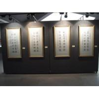 2020年北京书画艺术博览会第15届文博会