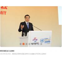 2020中国国际物联网技术与设备博览会(京交会)