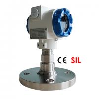 进口MDSGP170智能单晶硅法兰直插式压力变送器