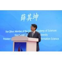 2020北京科博会,科技盛会