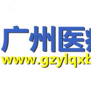 上海景轶展览服务有限公司