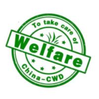 2020中国国际福祉博览会/康复器械展会/残疾人辅具展会