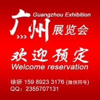 广州锂电池展-锂电展-锂电设备展-2020广州电池工业展
