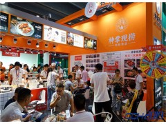 2020第8届CCH广州(国际)餐饮连锁