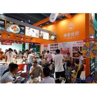 2020第8届CCH广州(国际)餐饮连锁加盟展览会