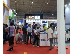 首页!2020年中国北京人工智能展览