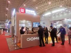 2020【23届】北京科博会-智能仓储物