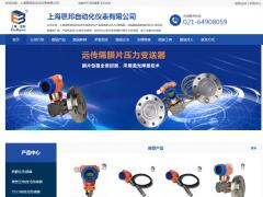 变送器SEO优化案例  上海恩邦