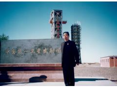 """中国航天日丨从""""一""""开始就伴你飞翔"""