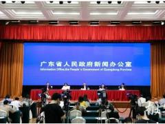好消息!5月9日零时起,广东将全面恢复各类展会活动