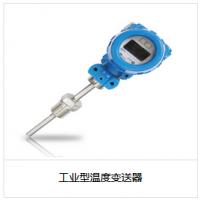 工业型温度变送器