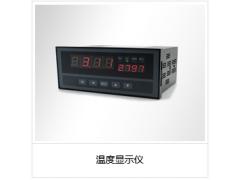 温度显示仪