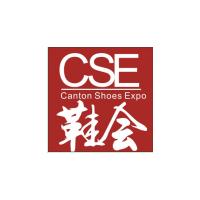 2020广东国际鞋业博览会